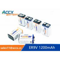 Wholesale 9v 1200mAh from china suppliers