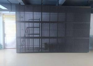 Wholesale SMD DIP Semi Outdoor LED Grid Screen from china suppliers