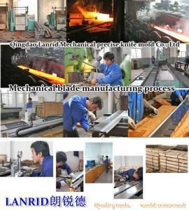 China Lanrid Mechanical blade manufacturing process on sale