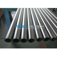 Wholesale EN10216-5 X5CrNi18-10 Precision Stainless Steel Tubing For Doors Production Tools from china suppliers
