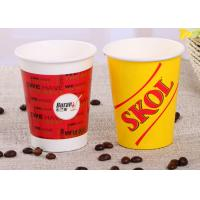 Wholesale 12 Oz 8 Oz Paper Coffee Cups / Logo Custom Printed Paper Cups For Hot Beverages from china suppliers