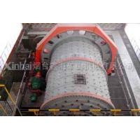 Wholesale Wet Type Grid Ball Mill from china suppliers