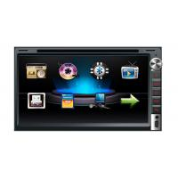 """Wholesale 6.95""""  GPS FM DVD Stereo Car Multimedia Navigation System Support RDS from china suppliers"""