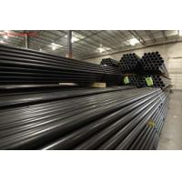 Wholesale ASTM A106B carbon seamless hot rolled pipes from china suppliers