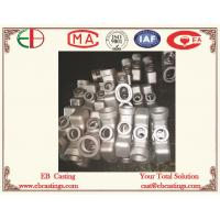 Wholesale ZAlSi7Mg Investment Al Castings EB9078 from china suppliers