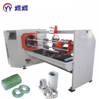 Wholesale PVC Insulation 10HP 1600mm Tape Roll Cutting Machine from china suppliers