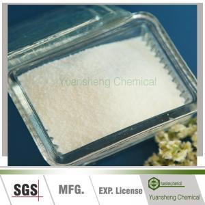 Wholesale Sodium gluconate sodium gluconate application from china suppliers