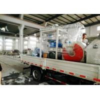 Wholesale Plastic Particles PE Pulverizer 380V Air - Cooled SKF Shaft With Suction Device from china suppliers