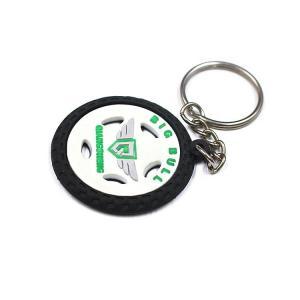 China custom design keychain on sale