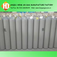 Wholesale welding with argon from china suppliers