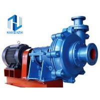 China China Efficient wear-resistant centrifugal mortar pump for sale