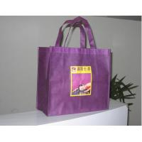 Wholesale Tear Resistant Customize PP Spunbonded Non Woven Polypropylene Bags from china suppliers