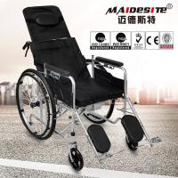 Wholesale SLY-110 Disabled Lightweight Manual Wheelchair With CE / ISO / BV Certificte from china suppliers