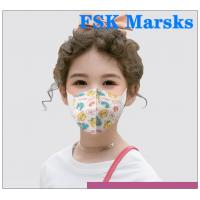 Wholesale 4 Layers Kids Face Mask Infant Dust Protective Gear Non Medical Cartoon Pictures from china suppliers