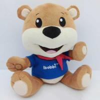Wholesale Smiling face teddy bear plush toy, wholesale plush toys, custom plush toy from china suppliers