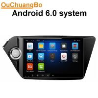Wholesale Ouchuangbo car radio android 6.0 for Kia Rio K2 2011-2012 with gps navi 1080 video reverse camera Bluetooth Phone from china suppliers