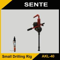 Buy cheap Home use 220V AKL-40 electric shallow well drilling rig from wholesalers