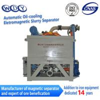 Buy cheap Energy Saving Oil Cooling Magnetic Separator Machine With Long Life Span from Wholesalers