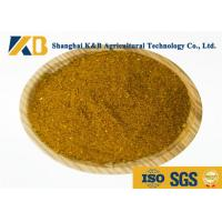 Wholesale Safe Poultry Feed Bulk Fish Meal Stimulate Animal Growth And Development from china suppliers