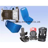 Wholesale Seat Series Blowing Mould / Plastic seat Mould / Plastic Mould from china suppliers