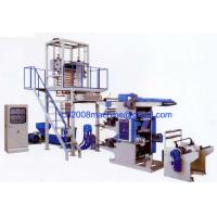 Wholesale film blowing machine with inline printing from china suppliers