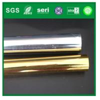 Quality hot sale golden hot stamping foil for sale