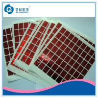 Wholesale Custom Hologram Stickers For Pharmacy , Glossy Laser Labels By The Sheet from china suppliers