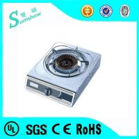 Buy cheap LPG or NG Fueled Gas Stove Chinese Maker from Wholesalers