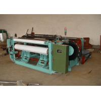Wholesale Plain / Twill Woven Type Shuttleless Weaving Machine For Stainless Steel Wire from china suppliers