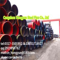 Buy cheap astm a53/a106 gr.b carbon seamless steel pipe price list from wholesalers