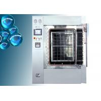 China ISO Autoclave Steam Sterilizer Sterilization For Seasoning Powder Flavours Herbs Seeds on sale