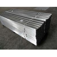 Buy cheap High Rib Lath from wholesalers