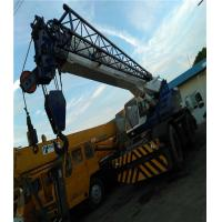 Wholesale Used TADANO  TL-250M crane from china suppliers