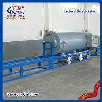 China 500x600mm verticle type vacuum furnaces industrial on sale