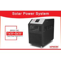 Buy cheap Low Frequency 3kW 230VAC Solar Power Inverter with 60A MPPT Solar Charge Controller from wholesalers