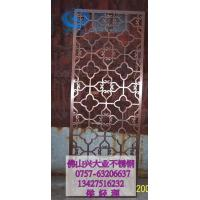 China China decorative room divider curtain manufacturer on sale