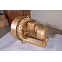 Wholesale 3 Phase Side Channel High Pressure Air Blower 20kW High Power 2 Stage from china suppliers
