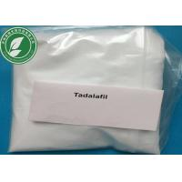 Wholesale White Sex Steroid Powder Tadalafil For Sex Enhancer CAS 171596-29-5 from china suppliers