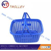 Wholesale Showroom Blue Plastic Shopping Basket With Circular Flat Double Handle 25L from china suppliers