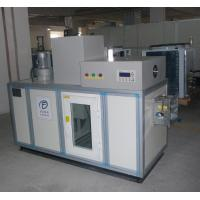 Wholesale Desiccant Rotary Wheel Industrial Drying Machine for Humidity Control 7.2kg/h from china suppliers