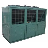Wholesale Box-Type Air Cooled  Condenser from china suppliers