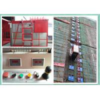 Construction Site Rack And Pinion Elevator With Safety Door Protection