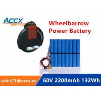Wholesale Manufacturer LifePO4/NCM 60V 2.2A 132wh battery lithium bateria for e bicycle battery/wheelbarrow/monocycle/monotroch from china suppliers