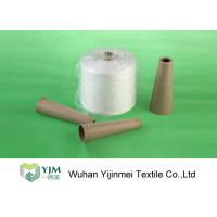 Wholesale 20s/2 Hairless / Knotless Bright Spun Polyester Knitting TFO Yarn from china suppliers