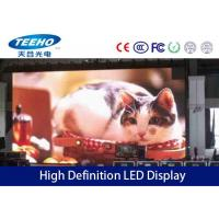 Wholesale High Brightness High Definition LED Display Screen , 1R1G1B 3-IN-1 SMD from china suppliers