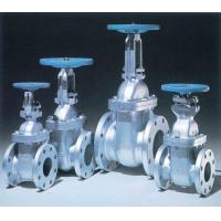 China Sewage Non Rising Stem Gate Valve , Flanged Metal Seated Gate Valve for sale