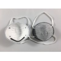 Wholesale Grey Dust FFP2 Cup Shape No Valve KN95 Filter Mask from china suppliers