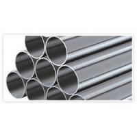 Wholesale 904L(N08904) Super austenite steel pipe from china suppliers