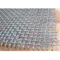 Wholesale Plain Weave Stainless Steel Wire Mesh Screen Custom Size Temperature Resistance from china suppliers