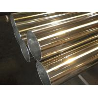 Buy cheap Solution Annealed & Pickled Stainless Steel Welded Pipes , ASTM A312 A312M - 12 from wholesalers